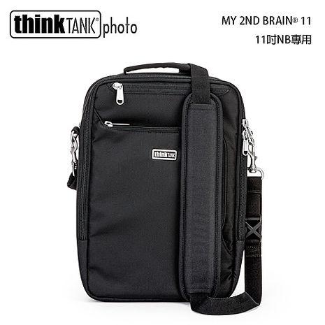 【thinkTank 創意坦克】My 2nd Brain 11吋 平板筆電包 (MB598,公司貨)