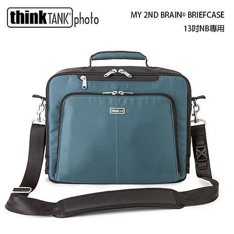 【thinkTank 創意坦克】My 2nd Brain Briefcase 13吋 筆電包 (MB613公司貨)