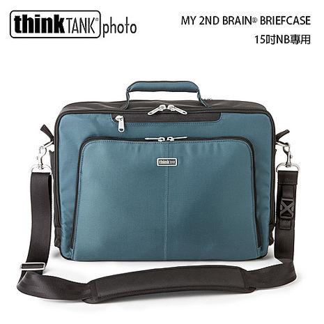 【thinkTank 創意坦克】My 2nd Brain Briefcase 15吋 筆電包 (MB617公司貨)