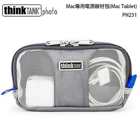 結帳再88折-【thinkTank 創意坦克】PowerHouse Tablet Mac 電線專用包 (PH231公司貨)