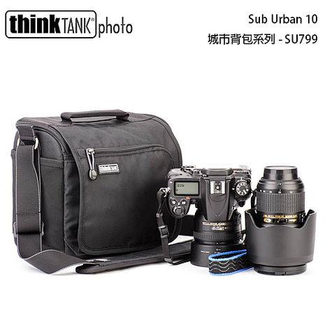 【thinkTank 創意坦克】Sub Urban 10 城市側背包 (SU799公司貨)