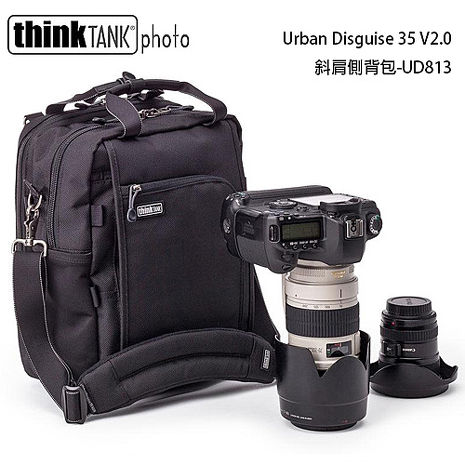 結帳再88折-回函送 SH581雙肩背帶/UD840擴充背帶( 2選1 ) + PP973CF記憶卡包【thinkTank 創意坦克】Urban Disguise 35 V2.0 斜肩側背包 (UD813,公司貨)