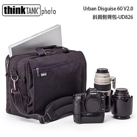結帳再88折-回函送 SH581雙肩背帶/UD840擴充背帶( 2選1 ) + PP973CF記憶卡包【thinkTank 創意坦克】Urban Disguise 60 V2.0 斜肩側背包 (UD826,公司貨)