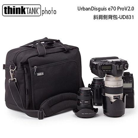 結帳再88折-回函送 SH581雙肩背帶/UD840擴充背帶( 2選1 ) + PP973 CF記憶卡包 【thinkTank 創意坦克】UrbanDisguise 70 Pro V2.0 斜肩側背包 (UD831,公司貨)