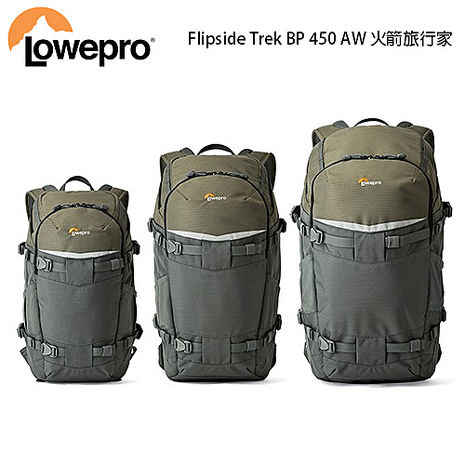 Lowepro 羅普 Flipside Trek BP 450 AW 火箭旅行家 後背 (立福公司貨)