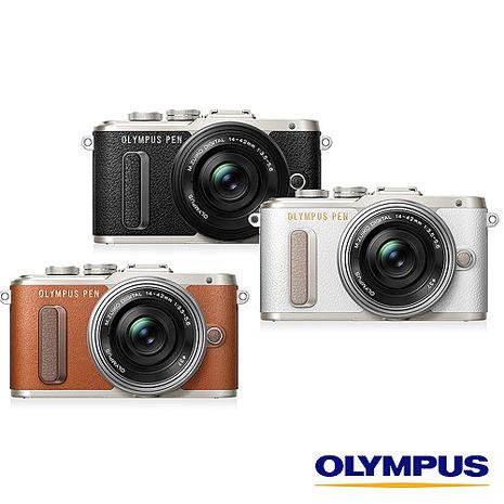OLYMPUS E-PL8 +14-42mm EZ 電動鏡組(EPL8,14-42,公司貨)送32G+副廠電池+清潔組+保護貼+原廠包~