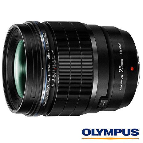 Olympus M.ZUIKO ED 25mm F1.2 大光圈(25 1.2元佑公司貨)