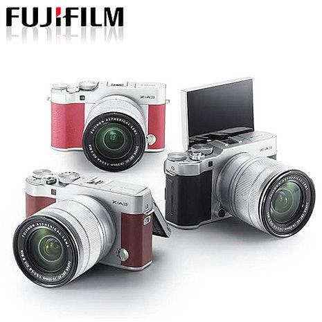 Fujifilm 富士 X-A3+16-50mm 單鏡組(XA3,恆昶公司貨)送64G+副廠電池+清潔組+保護貼+相機包~
