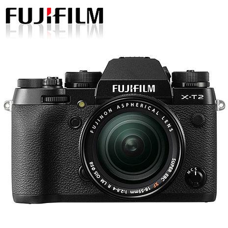 送64G+原廠電池(NP-W126)+清潔組+保護貼~ Fujifilm 富士 X-T2 +18-55mm 單鏡組 (XT2,恆昶公司貨)