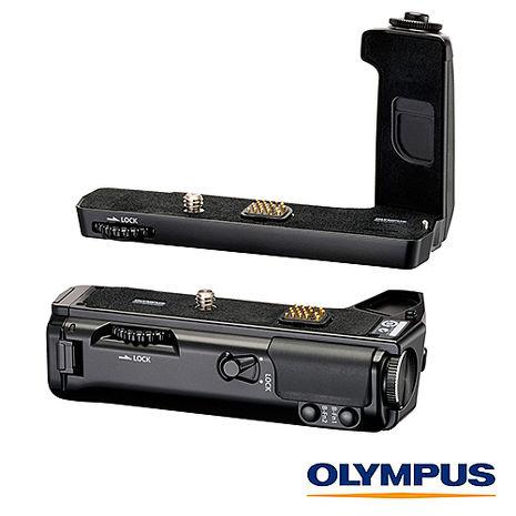 OLYMPUS HLD-6 原廠 電池把手 垂直把手HLD6,元佑公司貨 OMD EM5/E-M5專用