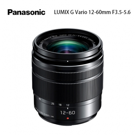 Panasonic LUMIX G Vario 12-60mm F3.5-5.6 ASPH12-60公司貨H-FS12060E-K