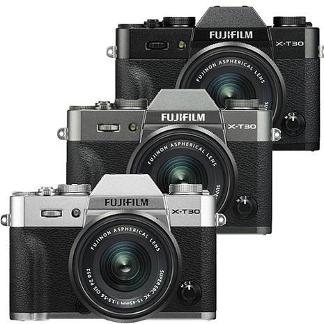 送64G+原廠電池+STC鋼化玻璃保護貼~FUJIFILM 富士 X-T30+15-45mm 電動鏡組(XT30,恆昶公司貨)