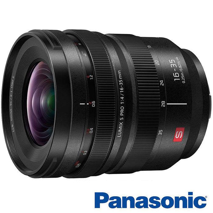 Panasonic 國際牌 LUMIX S 16-35mm F4 Pro 廣角鏡(松下公司貨 全幅用 S-R1635)