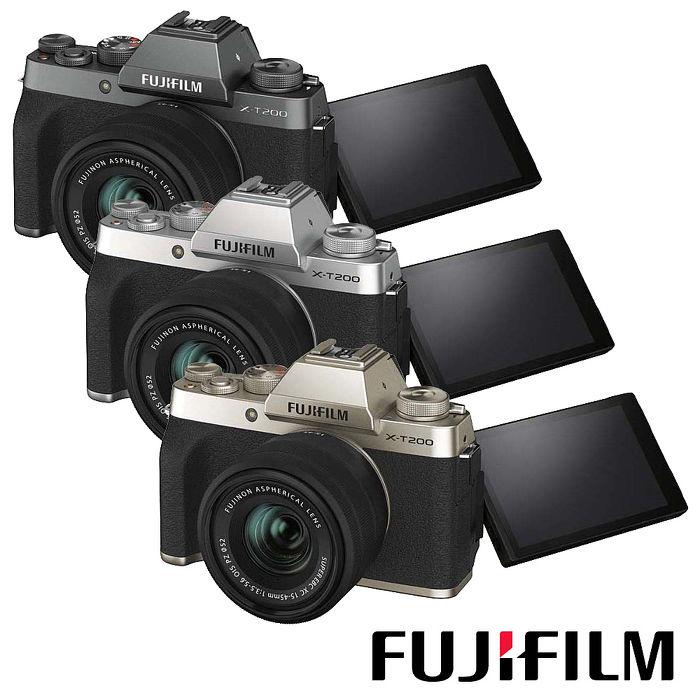 FUJIFILM 富士 X-T200 +15-45mm 50-230mm 雙鏡組(XT200 恆昶公司貨)送64G+原廠電池+專用座充+保護鏡
