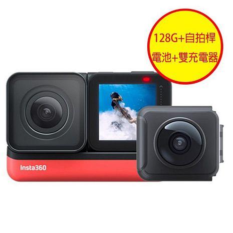 Insta360 One R 雙鏡頭套裝(含4k及全景鏡頭) 360度 運動相機 防水(ONER 公司貨)送128G+原廠自拍桿+原廠電池+原廠雙座充