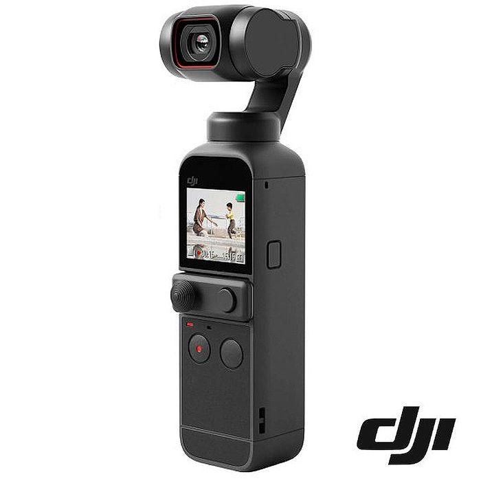 【送128G U3卡】DJI 大疆 OSMO POCKET2 全能套組  口袋雲台相機 穩定器(POCKET 2 公司貨)