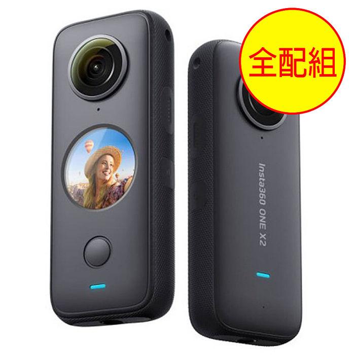 送128G+隱形自拍桿+子彈時間繩盒+鏡頭保護套~Insta360 One X2 全景 360度 運動相機 攝影機(ONEX2 公司貨)