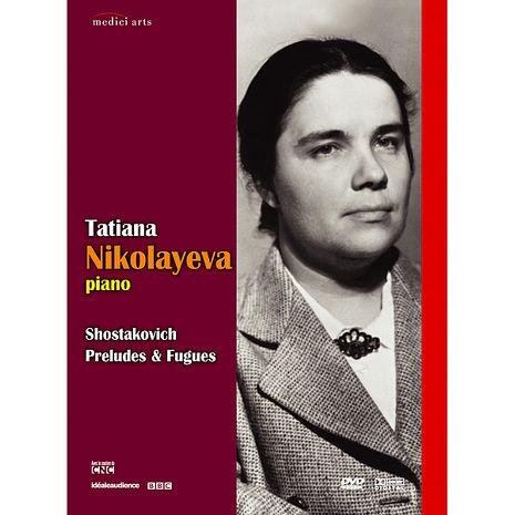 【麗音影音】蕭士塔高維契-廿四首前奏與賦格◎妮可拉耶娃演奏◎ DVD