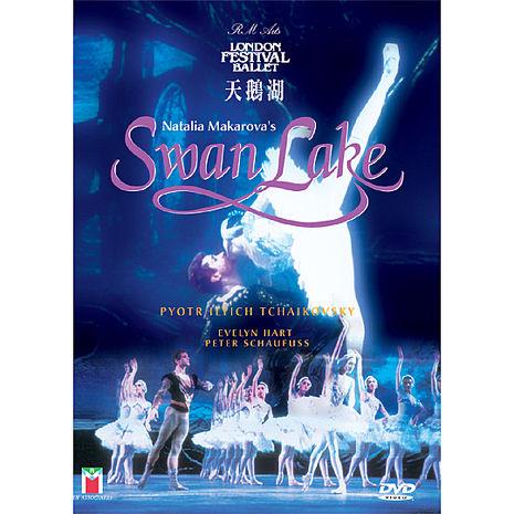 【麗音影音】柴可夫斯基-天鵝湖 DVD