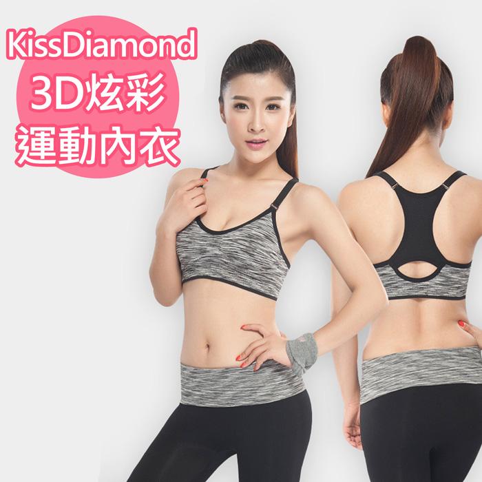 【KissDiamond】3D炫彩無鋼圈透氣運動內衣(黑色)M