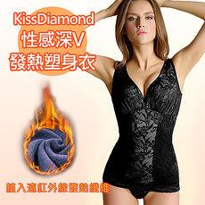 【KissDiamond】性感深V保暖塑身衣-H902-黑(布料植入遠紅外線放射纖維)黑XXL