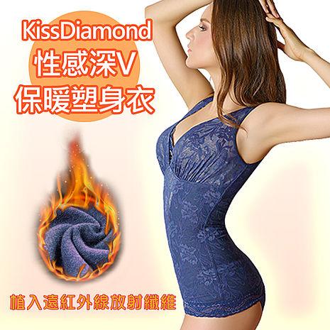 【KissDiamond】性感深v保暖塑身衣-H902-深藍(布料植入遠紅外線放射纖維)深藍XXL
