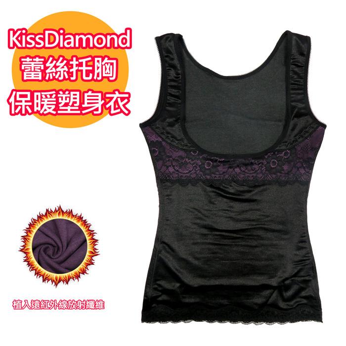 【KissDiamond】蕾絲托胸保暖美體塑身衣-H156-黑色(布料植入遠紅外線放射纖維)XL