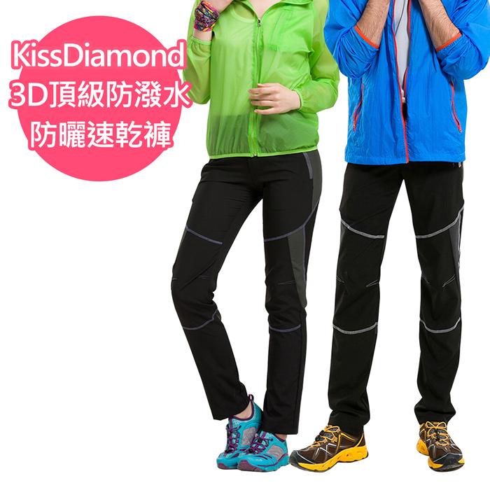 【KissDiamond】3D頂級防潑水防曬速乾褲-女款(黑灰)2XL