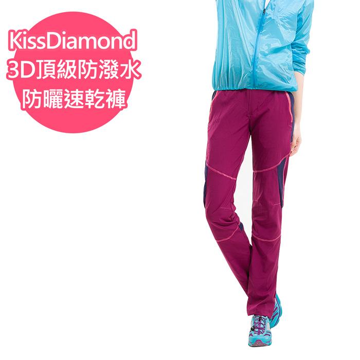 【KissDiamond】3D頂級防潑水防曬速乾褲-女款(酒紅)XS