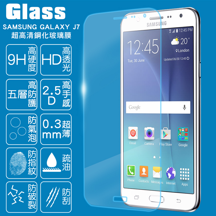 【GLASS】9H鋼化玻璃保護貼(適用 SAMSUNG GALAXY J7-2016款)-手機平板配件-myfone購物