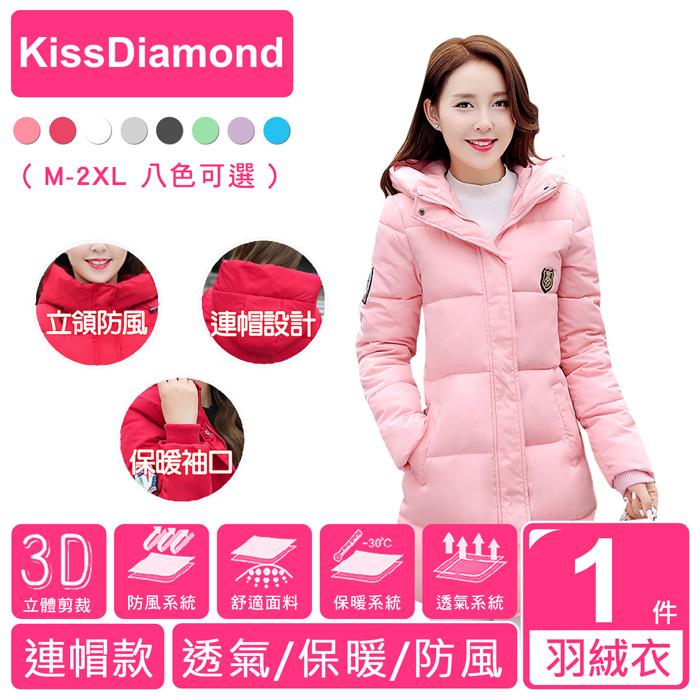 【KissDiamond】時尚修身長版羽絨棉外套(連帽款 M~2XL八色可選)