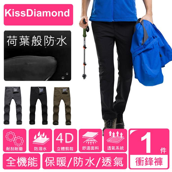 【KissDiamond】2代全機能加絨保暖衝鋒褲(男女款 5色 S-2XL可選)男款/軍綠S