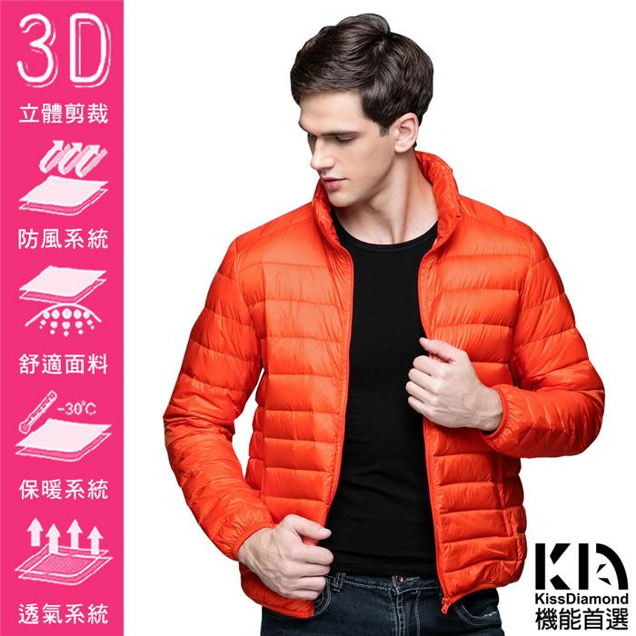 【KISSDIAMOND】SGS認證輕量超薄立領天然90+羽絨外套(保暖/防潑水/拉鍊口袋/男款6色 S-3XL可選)橘色S