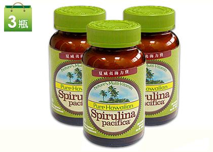 夏威夷海力寶(螺旋藻) 3瓶
