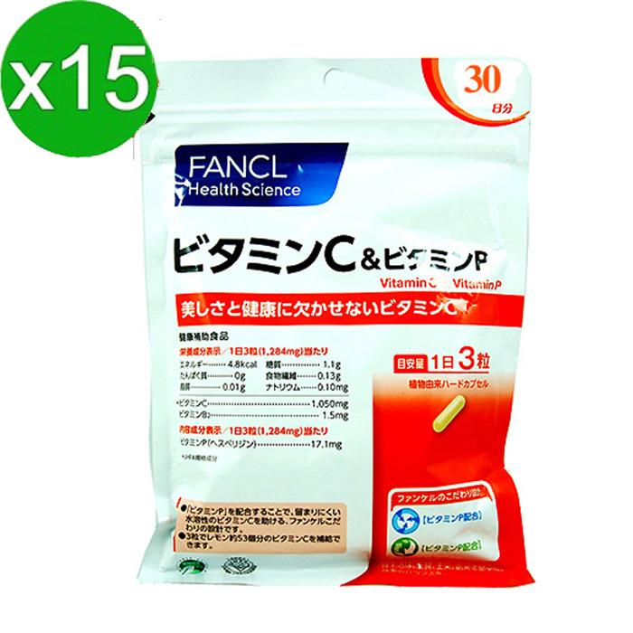 【日本 FANCL】維他命C膠囊 90粒X15包(30日份/包)-戶外.婦幼.食品保健-myfone購物