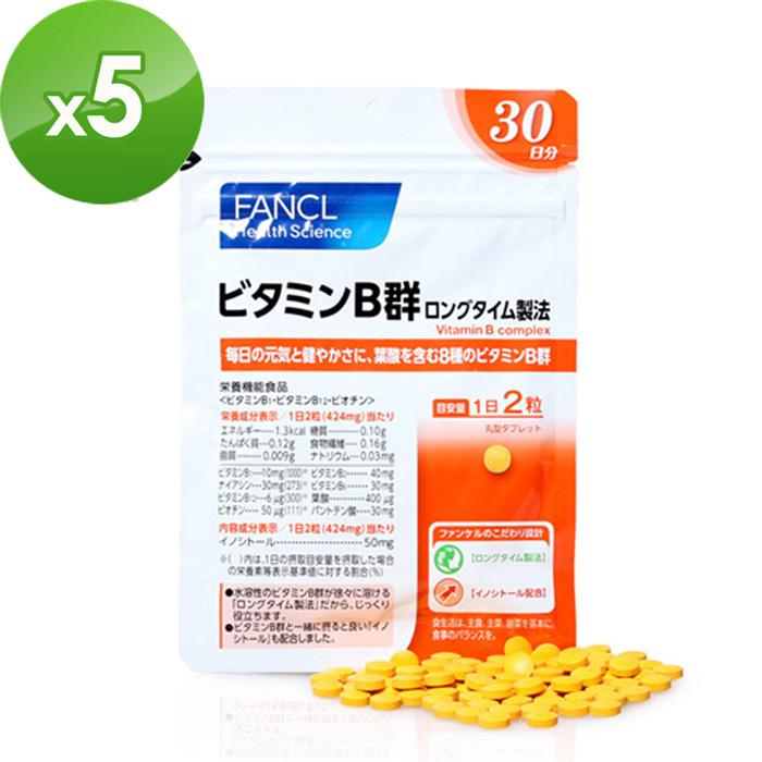 【日本 FANCL】芳珂-維他命B群長效吸收錠X5包(30日份/包)