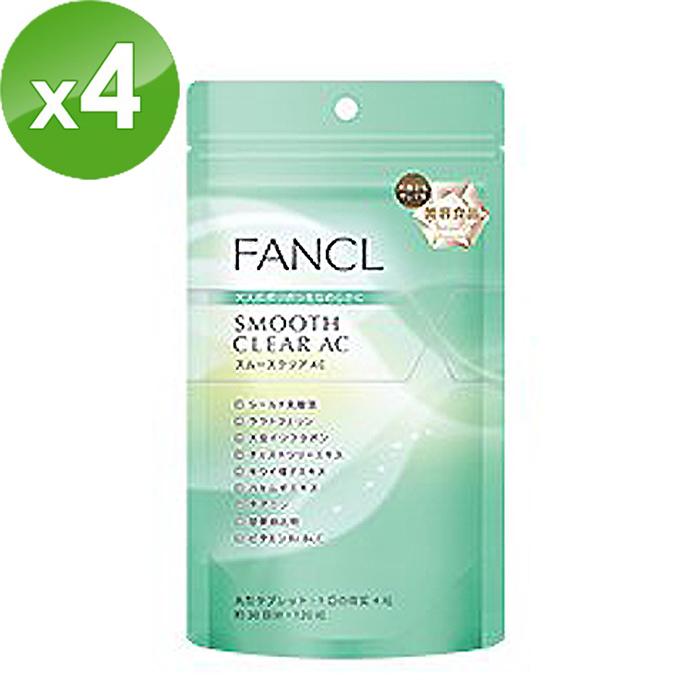 【日本 FANCL】芳珂-新 零荳妍美人必備AC錠X4包(30日份/包)