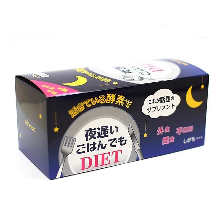 【日本新谷酵素】夜遲Night Diet熱控孅美酵素錠(30包/盒)