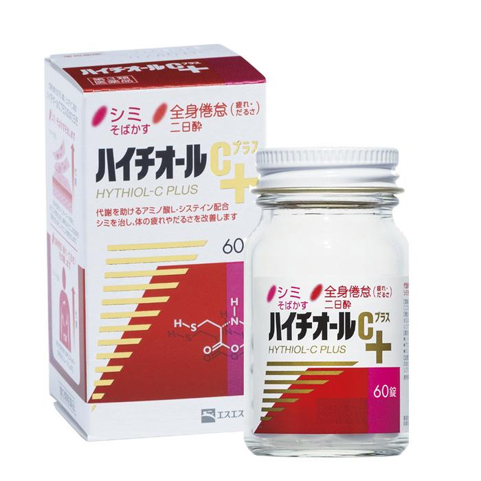 【日本白兔牌】HYTHIOL-C Plus 高單位維他命C錠(10日份/瓶)-戶外.婦幼.食品保健-myfone購物