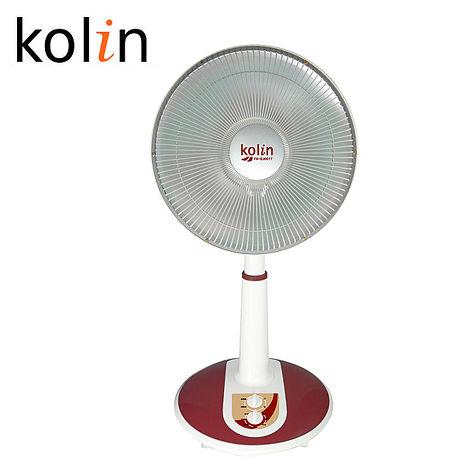 Kolin 歌林14吋定時碳素電暖器FH-SJ001T