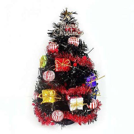 (預購3~5天出貨)台灣製迷你1呎/1尺(30cm)裝飾黑色聖誕樹(糖果禮物盒系)