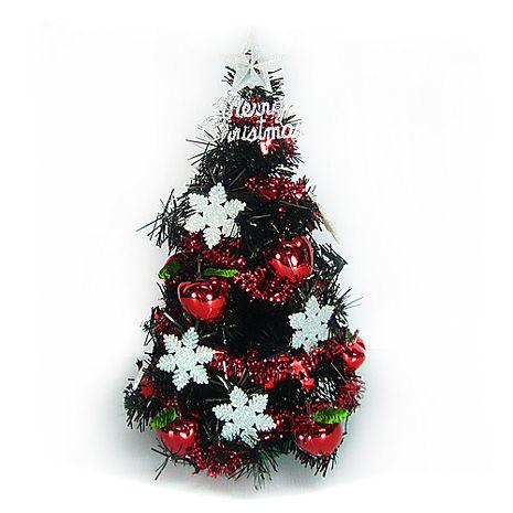 (預購3~5天出貨)台灣製迷你1呎/1尺(30cm)雪花紅果裝飾黑色聖誕樹