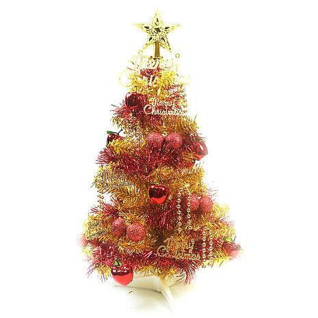 (預購3~5天出貨)台灣製繽紛2呎(60cm)金色金箔聖誕樹+裝飾組(紅蘋果純金色系)