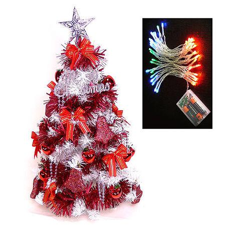 (預購3~5天出貨)台灣製夢幻2呎/2尺(60cm)經典白色聖誕樹(紅色系)+LED50燈電池燈彩光