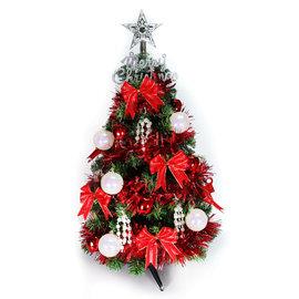 【摩達客】(預購3~5天出貨)台灣製可愛2呎/2尺(60cm)經典裝飾綠色聖誕樹(白五彩紅系配件)(不含燈)