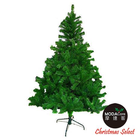 【摩達客】(預購3~5天出貨)台灣製4呎/4尺(120cm)豪華版聖誕樹綠色裸樹 (不含飾品)(不含燈)