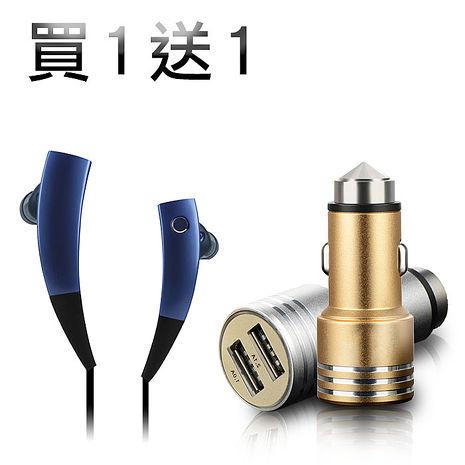 【長江】NAMO Z5磁吸運動頸掛藍牙耳機銀色