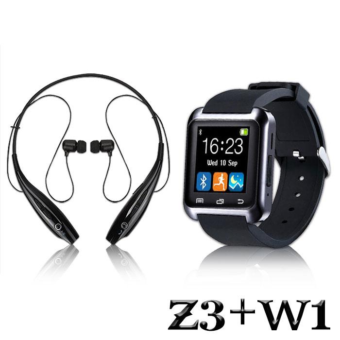 【獨家放送】長江Z3防汗運動型藍牙耳機 贈W1藍牙觸控智能手錶黑色
