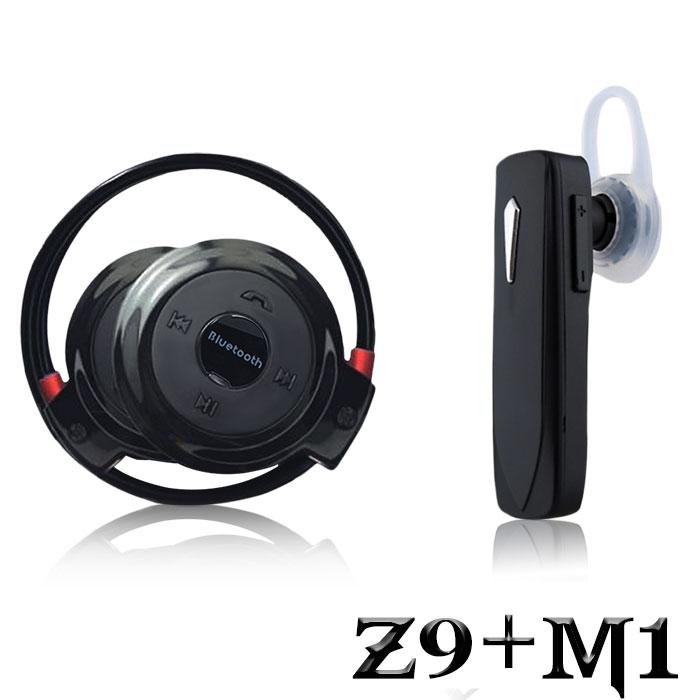 【獨家一送一】長江Z9進口CSR耳罩式運動藍牙耳機贈長江M1頂級商務藍牙耳機