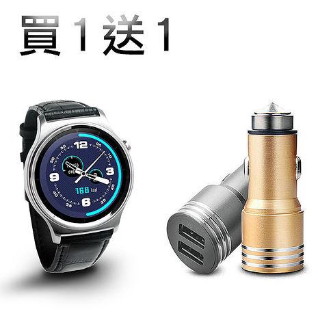 【長江】UTA S3圓款心率智能通話手錶(全屏觸控)黑色